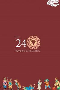 The Twenty-four Paragons of Filial Piety