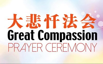 Great Compassion Prayer Ceremony 大悲忏法会