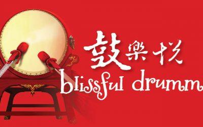 Blissful Drumming 鼓乐悦