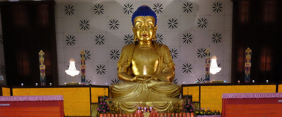 Hall of Medicine Buddha