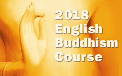 English Buddhism Course 2018