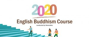 2020 English Buddhism Course