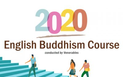 English Buddhism Course 2020