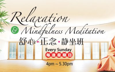 Relaxation & Mindfulness Meditation 舒心 . 正念 . 静坐班 (FULL)