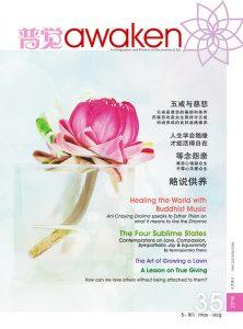 Awaken Issue 35