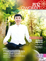 Awaken Issue 37