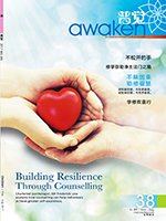 Awaken Issue 38