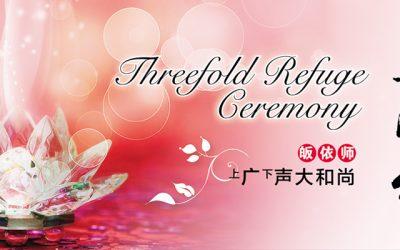 Threefold Refuge Ceremony 三皈依