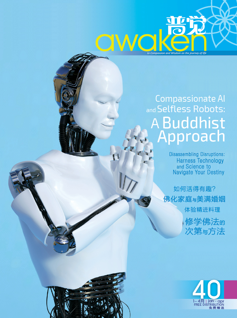 Awaken Issue 40