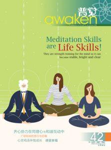 Awaken Issue 42