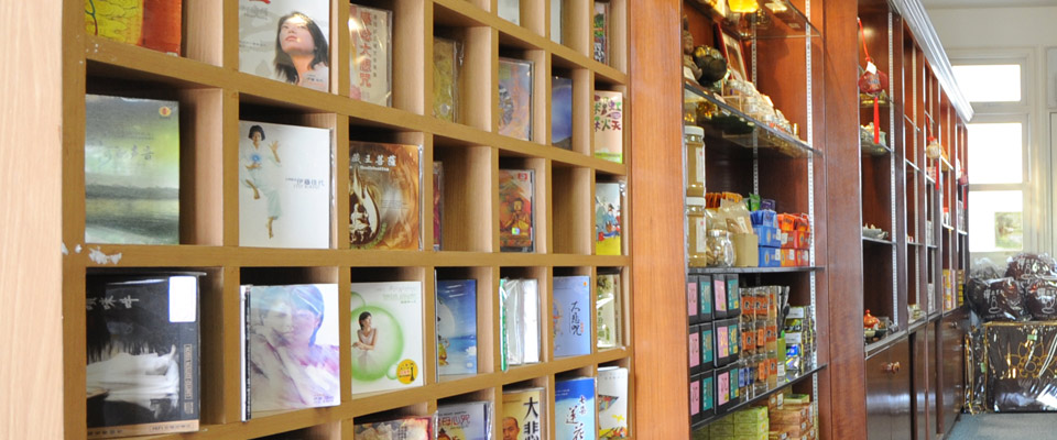 Book & Souvenir Shop