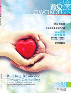 Awaken Issue 38