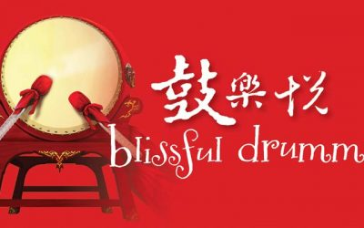 Blissful Drumming 鼓乐悦 (Class is FULL)