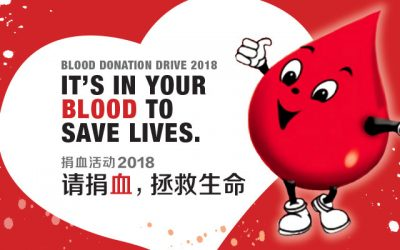 Blood Donation Drive 捐血活动 2018