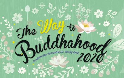 The Way to Buddhahood 2020