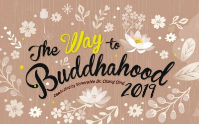 The Way to Buddhahood 2019