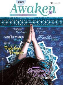 Awaken Issue 51