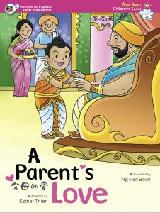 A Parent's Love 父母的爱