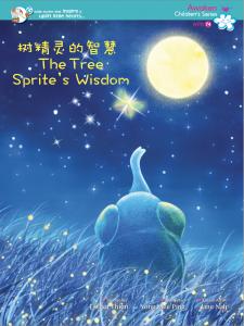 The Tree Sprite's Wisdom 树精灵的智慧