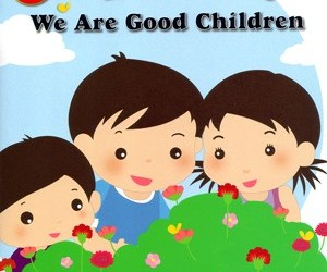 We Are Good Children 我们都是好孩子