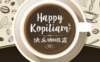 Happy Kopitiam 快乐咖啡店(免费)