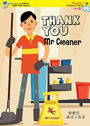 Thank You Mr Cleaner