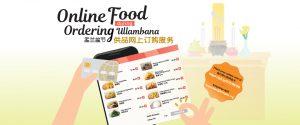 Online food ordering during Ullambana 2018 盂兰盆节供品网上订购服务