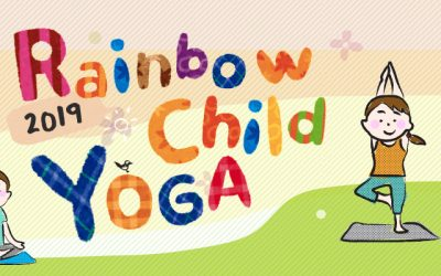 Rainbow Child Yoga 2019