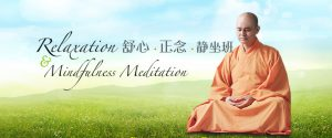Relaxation and Mindfulness Meditation