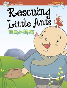 Rescuing Little Ants