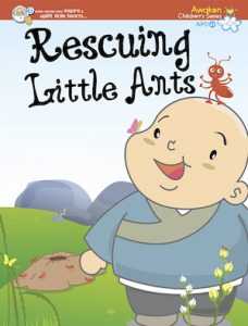 Rescuing Little Ants