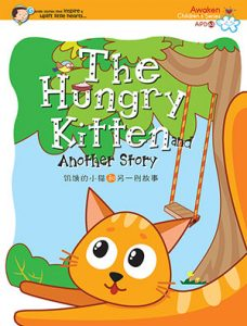 The Hungry Kitten And Another Story 饥饿的小猫和另一则故事