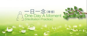 One Day A Moment(Meditation Practice) 一日一念(禅修) (FULL)