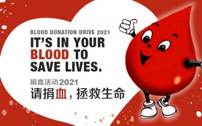 Blood Donation Drive 捐血活动 2021