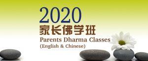 Parents Dharma Classes 2020