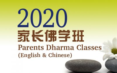 Parents Dharma Classes 2020