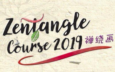 Zentangle Course 禅绕画 2019