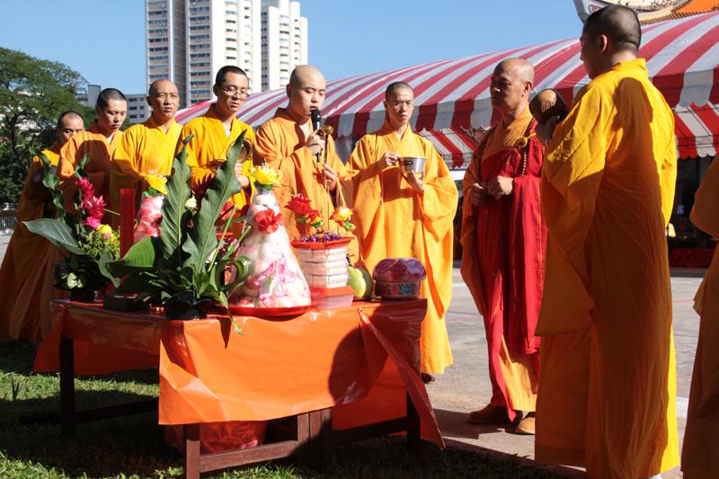 BCS/MSC Groundbreaking Ceremony 2012