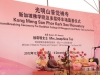 BCS/MSC Groundbreaking Ceremony 2012