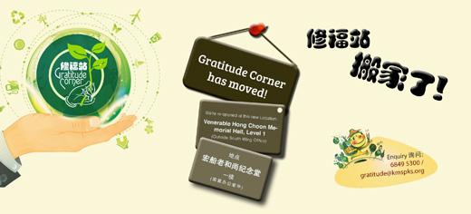Gratitude Corner