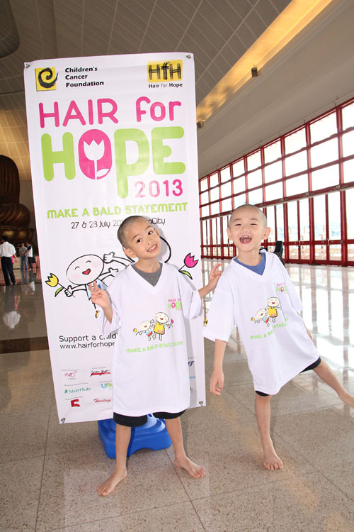 Hair For Hope 散发希望 2013