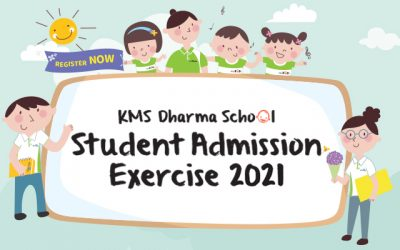 KMS Dharma School Student Admission Exercise 2021