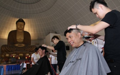 Hair For Hope | 散发希望 2013