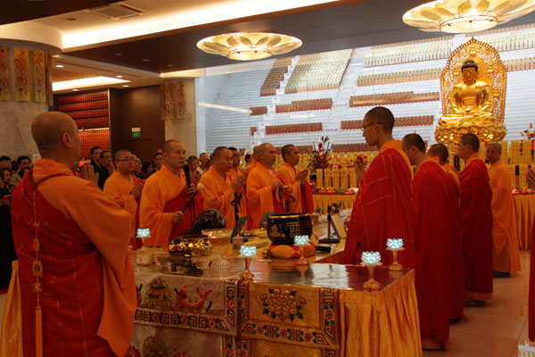 The Great Festival to Liberate All Beings of Water and Land