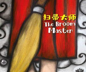 "The Broom Master ""Vesak Special"""